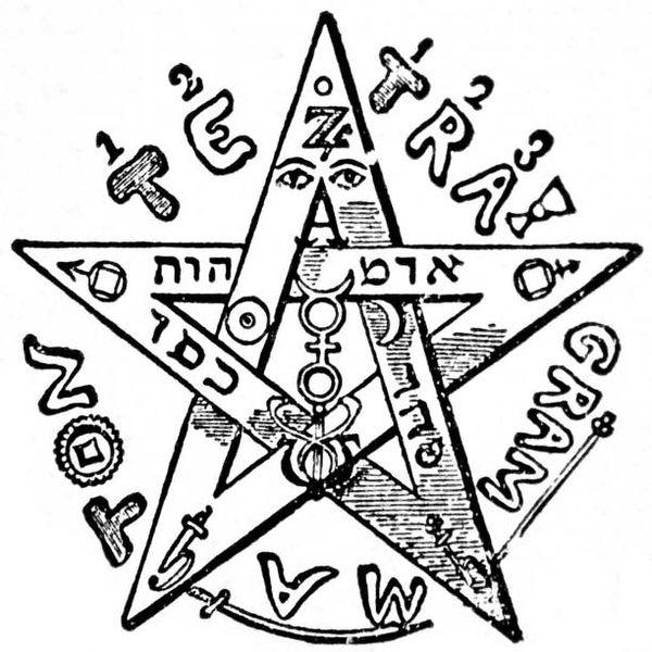 Broken Pentagram Mystery Of The Iniquity
