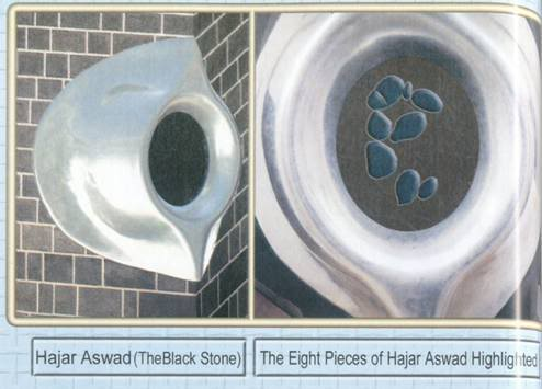 The black stone at mecca mystery of the iniquity for Interieur de la kaaba