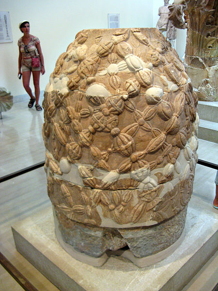 Omphalos at Delphi