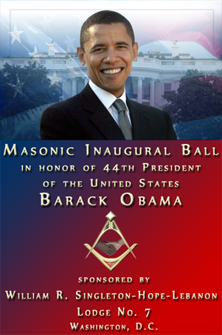 masonic_inaugural_ball_obama