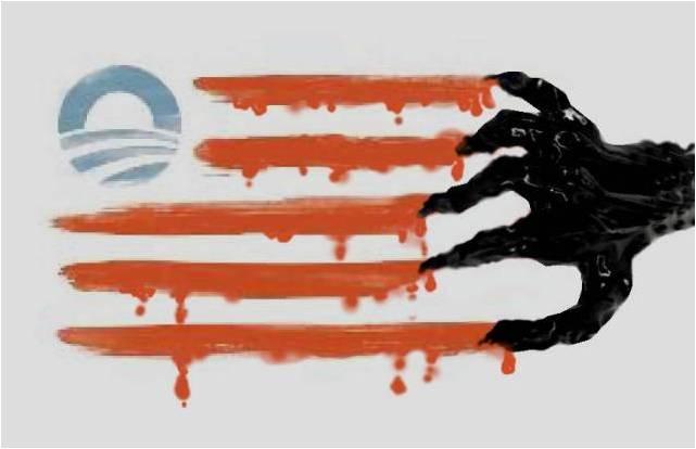 obamas-new-flag