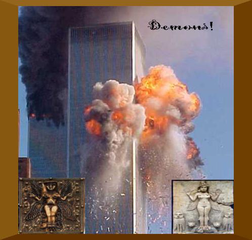 9-11-pic1