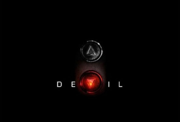 devilfeatured__span