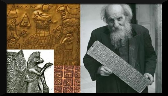 Father Crespi Golden Artifacts