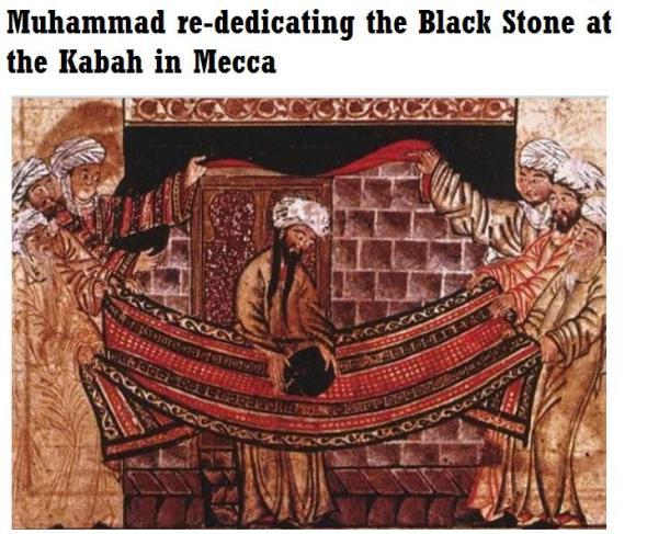 Muhammad redicating the black stone