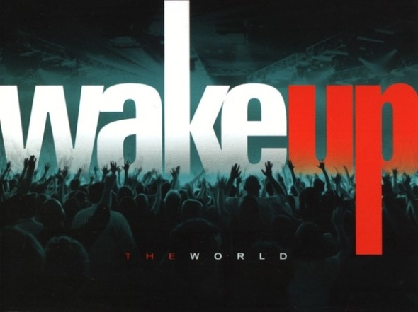 gateway-worship-wake-up