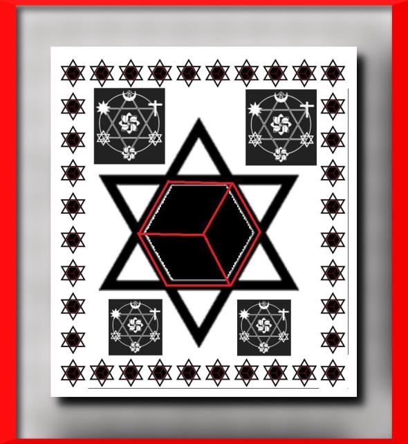 Hexagram Cube
