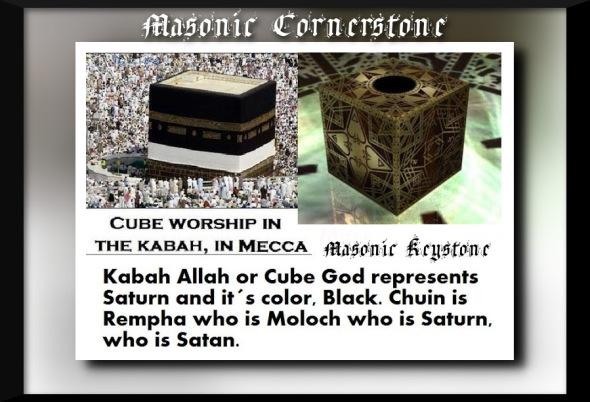 islam_mason-51