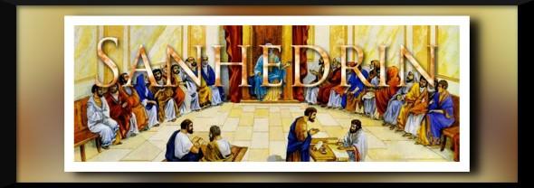 sanhedrinbanner-922x326